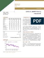 080827-中金公司-600597光明乳业08中报分析