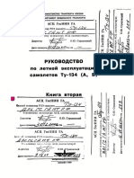 FCOM TU-134 BOOK 2 (Russian)