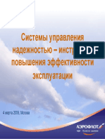 258_Dmitry_Borisenko_Aeroflot_Russian_Airlines