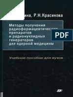 Книга Кодина