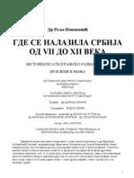 Dr.relja Novakovic - Gde Se Nalazila Srbija Od VII Do XII Veka