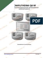 Manual_Computherm_Q8_RF_RU_2012