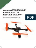 pilotage-shadow-hd-fpv