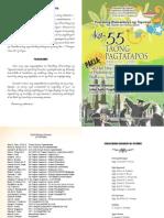 Graduation Program 2011 Tayuman ES
