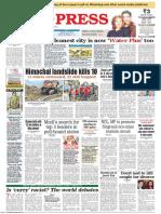 Free-Press-Indore-Edition-12-Aug-2021