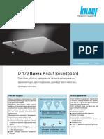 104 0008 Tehnicheskiy List D179-Plita Knauf Sound