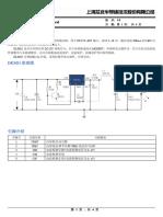 XL8002 DEMO board manual