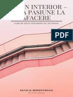 Preview-Carte-Design-interior-De-la-PASIUNE-la-AFACERE-Natalia-Berezovskaia