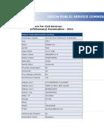 Examination Applied Civil Services (Preliminary) Examination