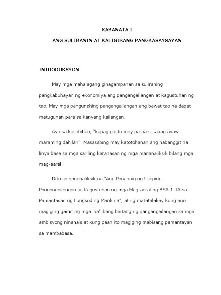 ano ang tagalog ng thesis statement I big panimula a panukalang pahayag sa ingles, hypothesis o thesis statement • ang mga pampanitikang organisasyon tulad ng lira ay nakatutulong sa pagpapasul.