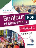 Bonjouretbienvenue_coreanophones