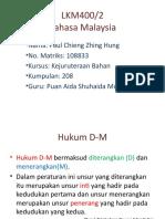 Hukum D-M 208