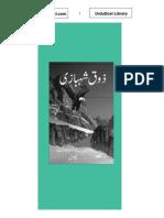ZauqeShahbazi