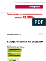 XLS80e_config_ru