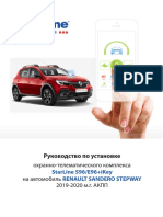 Renault_Sandero Stepway_2019-2020_key-at_E96+iKey