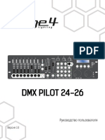 Dmx Pilot 24_26 Паспорт (PDF)