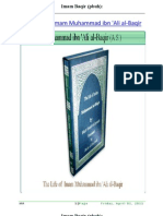 The Life of Imam Muhammad Ibn 'Ali Al-Baqir