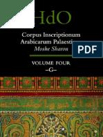 Corpus-Inscriptionum-Arabicarum-Palestinae