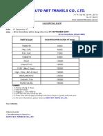 Car_Rate(AutoNet)