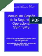 PCI SSP-SMS