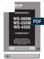 WS450S_WS550M_WS560M_SIMPLIFIED-CHINESE_E02