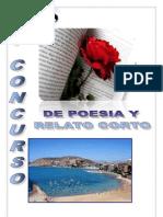 I CONCURSO DE POESIA Y RELATO CORTO ALICANTE CITY
