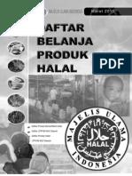 Daftar Produk Halal Maret 2011