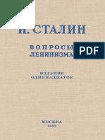 Voprosy Leninizma Stalin I v 1952