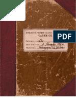 American McGee's Alice - Casebook