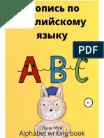 87134486.a6