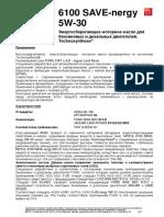 6100_SAVE-nergy_5W-30_(Rus)