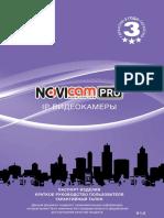 IP PRO Камеры Instruction 90x130mm PDF Preview Сайт
