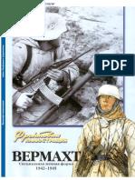 Фронтовая иллюстрация _ Униформа и снаряжение _ Вермахт. Специальная зимняя униформа 1942-1945