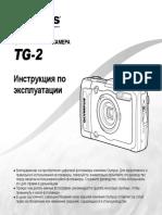 TG-2_MANUAL_RU