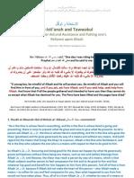 Al-Isti'anah and Tawwakul