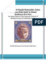 Our Master Al Shaykh Muhyuddin Sultan ul Awliyaa Abdul Qadir al Jilani  Quddus us Sirru Hoo