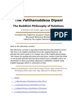 The Buddhist philosophy of Relations