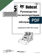 Rukovodstvo Operatora Bobcat s185