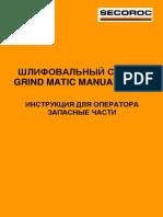 Grind Matic Manual B-DTH