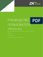 Zk Bio Security