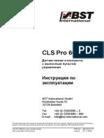 RUS 1 Manual CLS Pro 600 150310