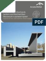 Sections MB ArcelorMittal FR en RU