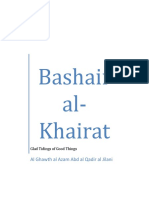 Bashair al Khairat - Glad Tidings of Good Things by Al Ghawth al Azam Abd al Qadir al Jilani