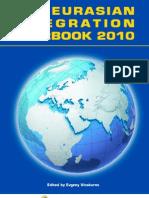 Eurasian Integration Yearbook 2010 Almaty