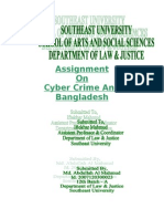 Cyber crime and Bangladesh