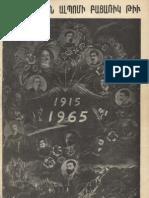 Album Revolutionnaire 1915-1965
