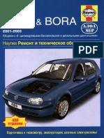 Volkswagen Bora 2001-2003 Service Manual (1)