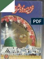 Khazeena e Darood Shareef