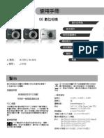 GE2_000_UM_Cht