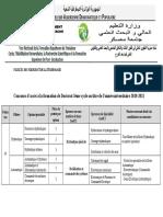 Annonce -Concours Doc 2021 FST(4)